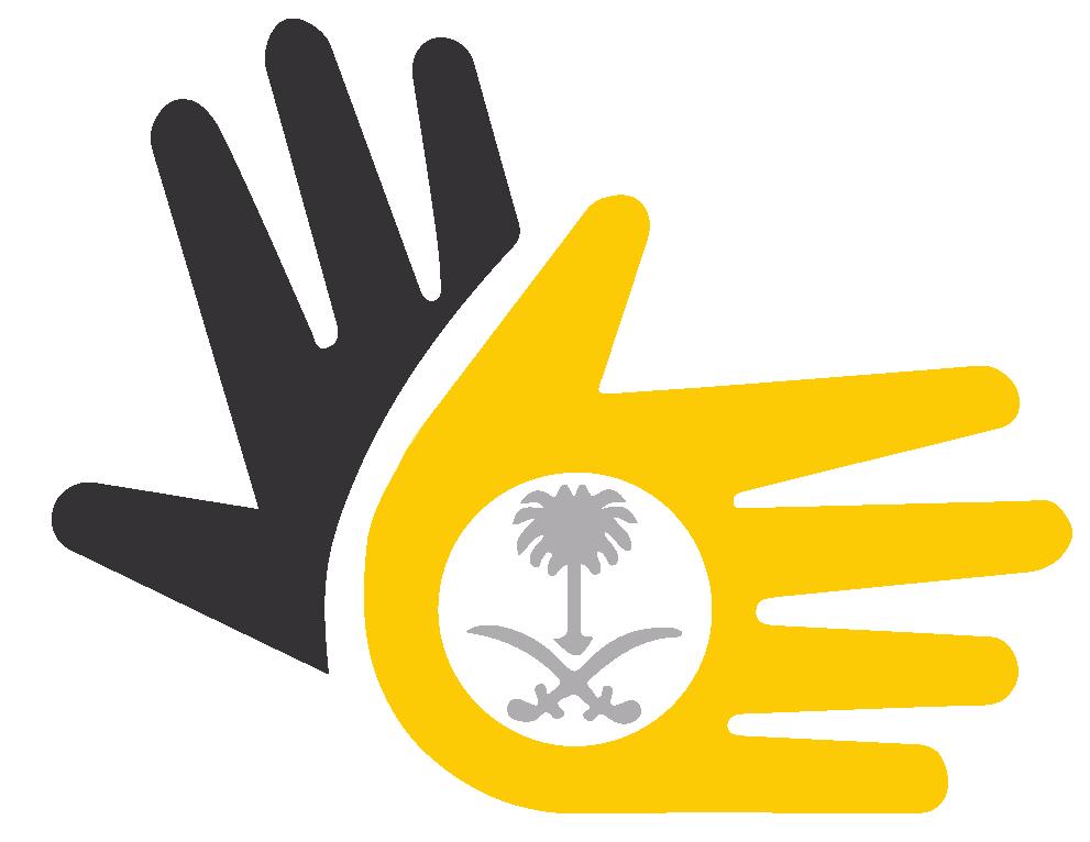 جمعية لغة الاشارة السعودية